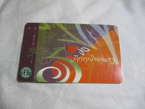 台灣星巴克5週年紀念卡