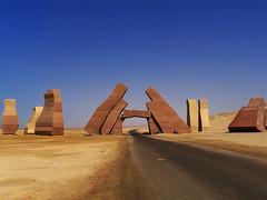 Ras Mohamed porta-2500 (Shai.Hulud) Tags: cairo badge egitto sfinge deserto piramidi naamabay