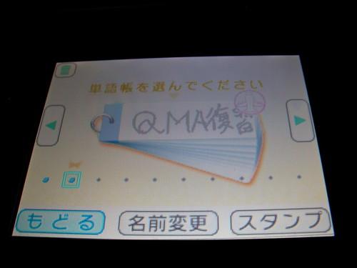 SANY0014.JPG (by ukikusa3113)
