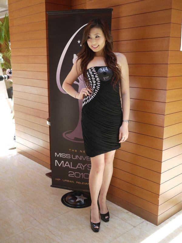 Ms Uni Msia36