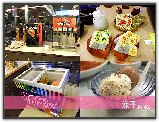 奇化加韓國料理03