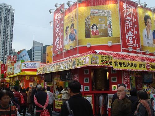 Exhibition@HK1