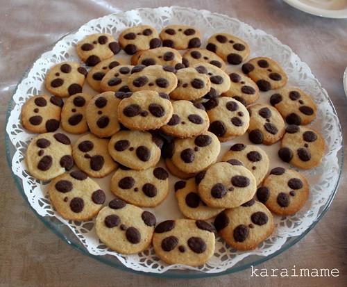 Panda butter cookies