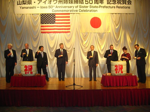 Secretary Vilsack joined Japan and Iowa leaders to commemorate the 50th anniversary of the Iowa Hog Lift to Yamanashi, Japan.