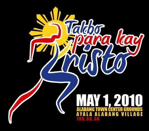 Takbo Para Kay Kristo 2010