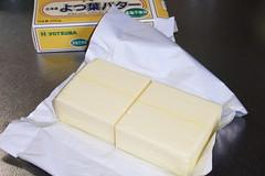 バター100gを用意(クッキーづくり)