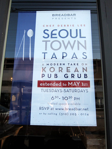 Seoul Town Tapas with Chef Debbie Lee at BreadBar