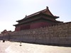 Beijing Tours - 55