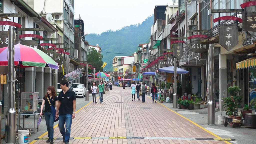 Miaoli Old Street