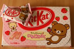 KitKat Ichigo Milk