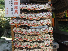 Good Luck tablets Kamigamo Shrine