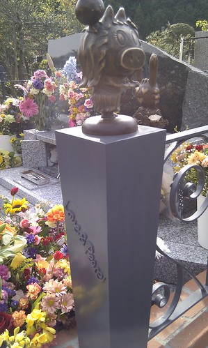 清志郎のお墓