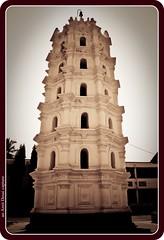 Shantadurga Temple (Inside), Goa. (Amit Desai...the chosen one!!!) Tags: old india art sepia canon vintage temple photography eos rebel goa 1855mm tones effect canonefs1855mm gsb amit durga panjim xsi desai goud brahmin shanta 450d saraswat kuldaivat gowd canonefs1855mm3556iilens