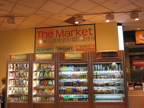 The Market Grab-N-Go