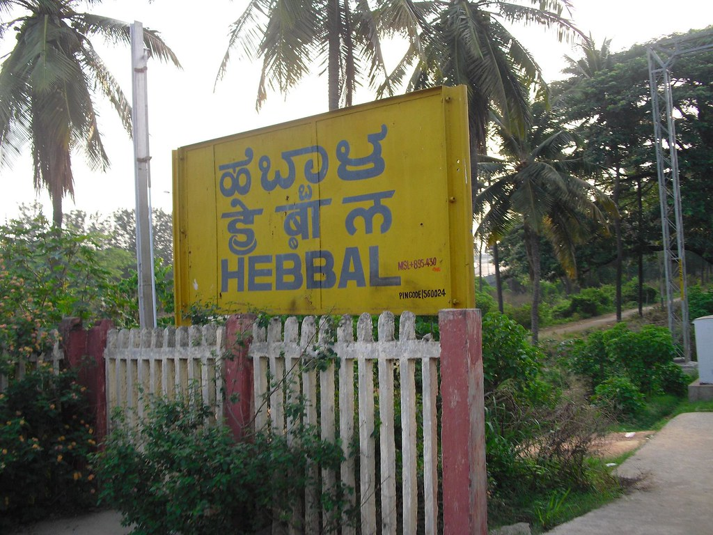 Pathway to the Hebbal bus terminus