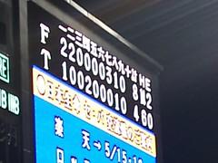 2010-05-13 21.23.50