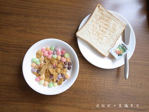 成旅晶贊早餐