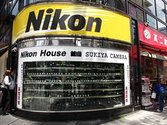 GINZA - Nikon House.