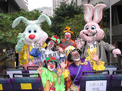 _Clown_Parade (asiamagic20yr1) Tags: