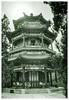 Probably leaning (Kaj Bjurman) Tags: china trees summer tower tourism photoshop eos beijing large palace 5d sephia leaning hdr kaj markii photomatix 3xraw bjurman