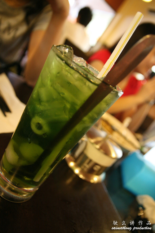 longan drink