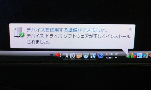 100円ショップのマイクロSDカードリーダー #6