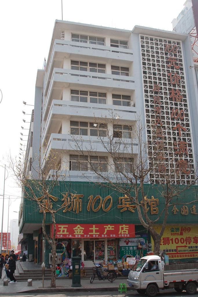 Qingdao (青岛) day 1