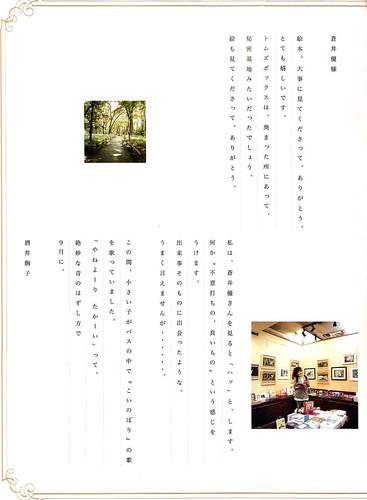 H (エイチ Vol.100) P.59