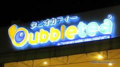 Bubble Tea : Tokyo Milk Tea Place