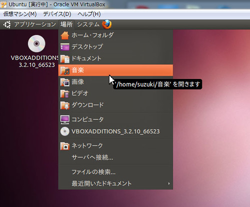 Ubuntu0901