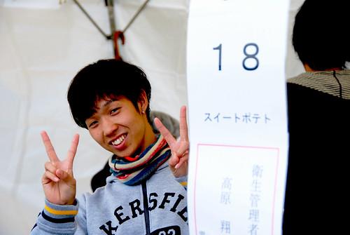 daisai6
