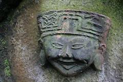 stoned smile (2008) (eme minúscula) Tags: park parque sculpture méxico mexico kid child cara escultura drug click niño parc droga noi juarez somriure xalapa smilingface jalapa esculptura juárez xiquet mèxic sooc carasonriente ememinuscula ememinúscula clickfotografía