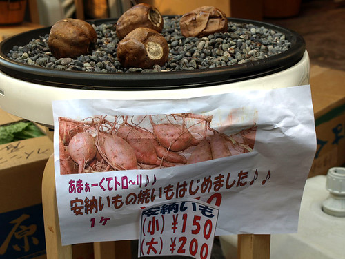農産物直売処「産食屋」武蔵小山
