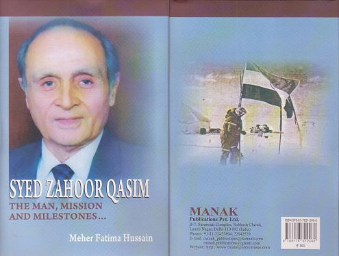 Book on S Zahoor Qasim