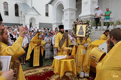 028. The Feast of Saint John, Wonder-worker of Shanghai and San Francisco in Adamovka Village / Свт. Иоанна Шанхайского в Адамовке 02.07.2017