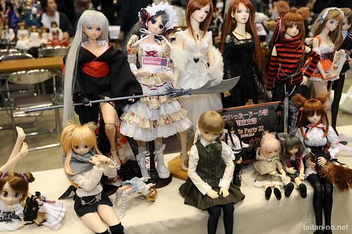 DollsParty22-DSC_0241
