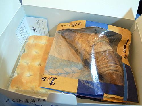 得利坊麵包2