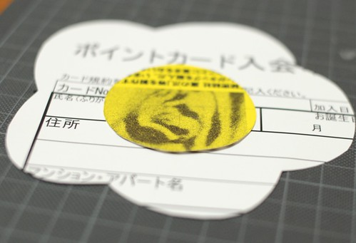 How to make a hana coaster 1