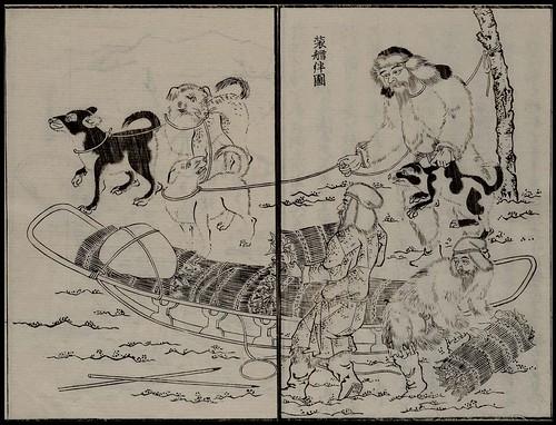 Mamiya Rinzo - Kita Ezo zusetsu vol. 2 (1855) d