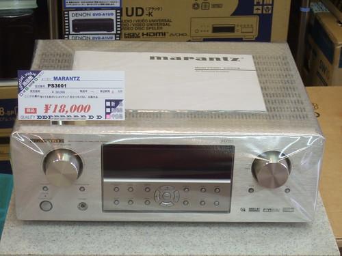 Tân tân audio 123 trung kính  chuyên bán amply số , xem him 5.1 7.1 các loại