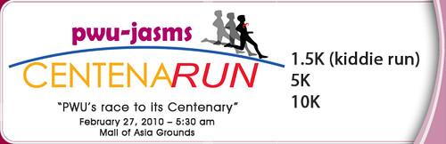 PWU marathon fun run 2010