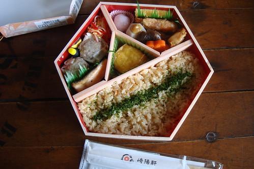 Kiyoken hotate (scallop) bento