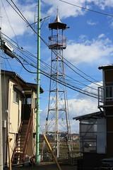 西平山の火の見櫓(八王子市)