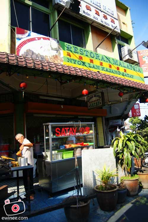 SATAY-KAJANG-Restoran-Malaysia