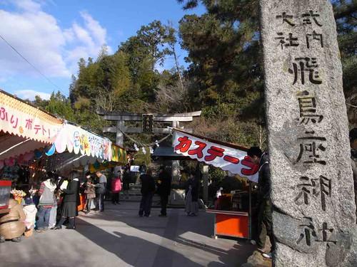 飛鳥坐神社(おんだ祭)@明日香村-01