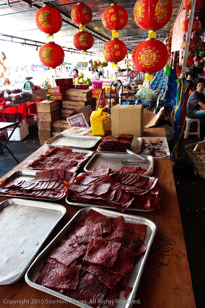 Dried Meat or Bak Kua @ Pudu Market, KL, Malaysia