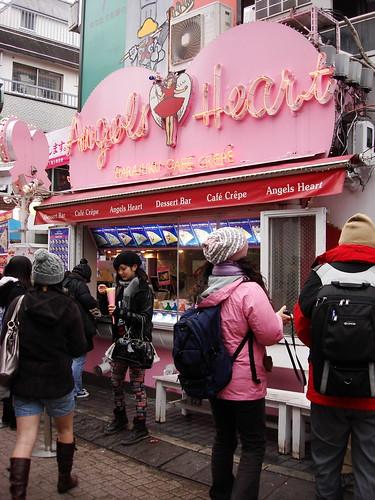 2010-02-17 東京之旅第三天 056