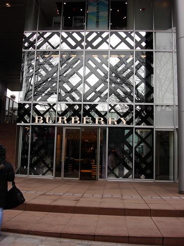 2010-02-17 東京之旅第三天 071