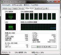HP Pavilion Notebook PC dv7 春モデル
