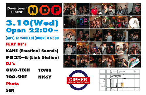 NDP @club CIPHER 2010/03/10